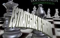 ESTRATEGIAS-GUERRA