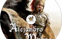 Alejandro-2520Magno