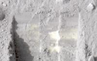 HIELO-MARTE