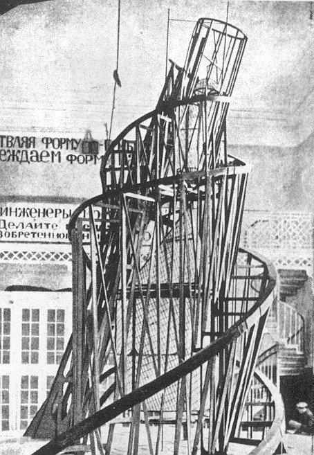 Resultado de imagen de la torre de tatlin