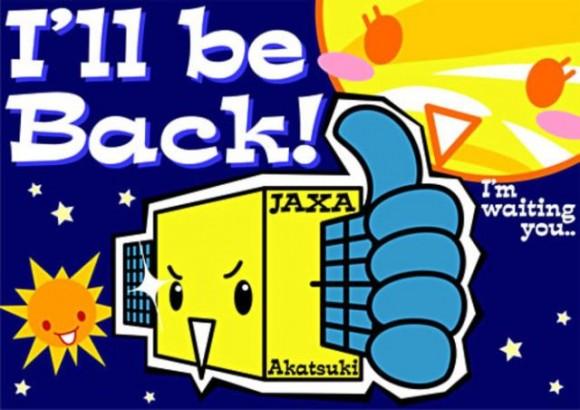 Volveré! Sonda Akatsuki