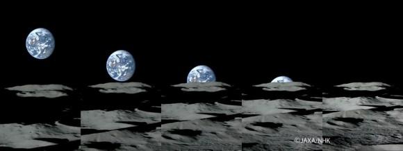 Secuencia de imágenes captadas por la sonda japones Kaguya/Selene en 2007 | JAXA